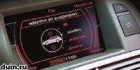 электроника Audi A6 2007 года