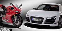 Audi все-таки купили мото бренд Ducati