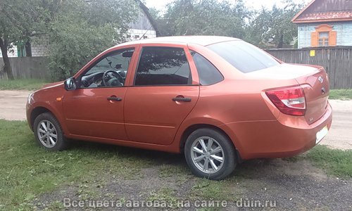 Лада Гранта цвет Апельсин (код 111) оранжевый