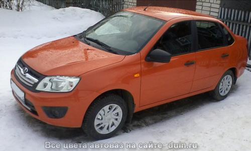 Лада Гранта Апельсин