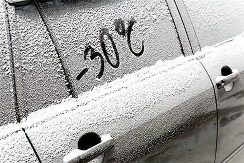 машина выглядит как ледяная горка