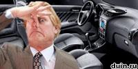 Запах бензина в салоне авто: как избавиться
