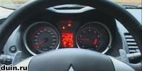 Приборная панель Mitsubishi Lancer X