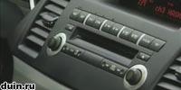 Магнитола Mitsubishi Lancer X