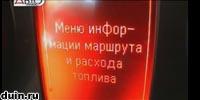 Opel Astra J русское меню