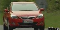 Opel Astra J спереди красный