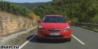 Opel Astra J на фоне гон