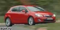 Opel Astra J в движении