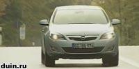 Opel Astra J серый