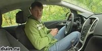 Opel Astra J салон и место водителя