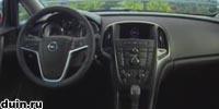 Opel Astra J салон и приборка