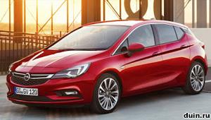 Новая Opel Astra K вид спереди