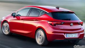 Новая Opel Astra K вид сзади