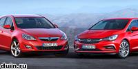 Новая Opel Astra K в сравнении с поколением Astra J