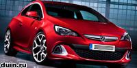 Opel Astra OPC 2012: официальная премьера