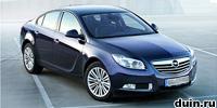 Обновление Opel Insignia: изменения только внутри