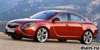 Обновление Opel Insignia 2012 бордовый