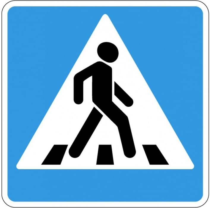 Знак Пешеходный переход 5.19