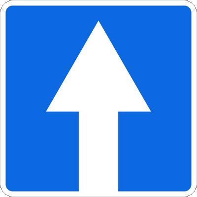 Знак Дорога с односторонним движением 5.5