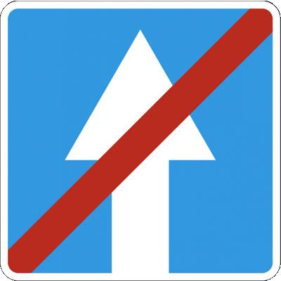 Знак 5.6. Конец дороги с односторонним движением