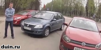 Hyundai Solaris против VW Polo Sedan и Renault Logan