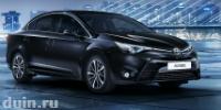 Новый Toyota Avensis 2015