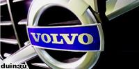 Volvo поможет выбраться из авто при падении в воду