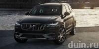 Новый Volvo XC90 2016