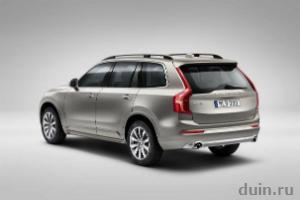 Новый Volvo XC90 2016 бежевый сзади